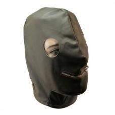 Mascara con cierre